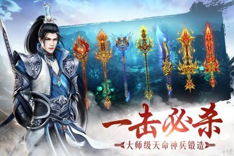 剑雨江湖截图