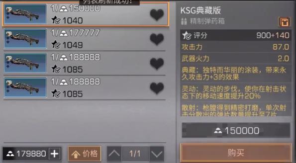 明日之后KSG值不值得购买 KSG全面评测