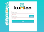 酷鸟浏览器邀请码获取方法汇总 酷鸟浏览器邀请码大全