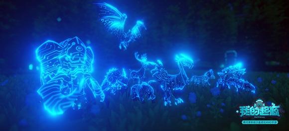 我的起源繁星海棠怎么获得 繁星海棠采集地点介绍