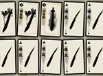 牌师剑士吸血流攻略 剑士吸血流玩法及牌组搭配一览