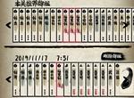 牌师零氪剑客最强攻略 零氪剑客玩法及推荐牌组大全
