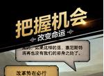 百年骑士团国际服汉化时间 国际服汉化日期及效果一览