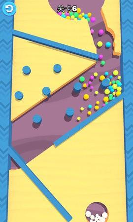 太空沙彩虹球截图
