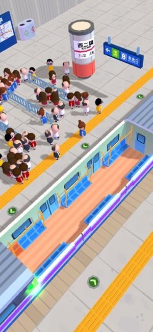 超载地铁截图