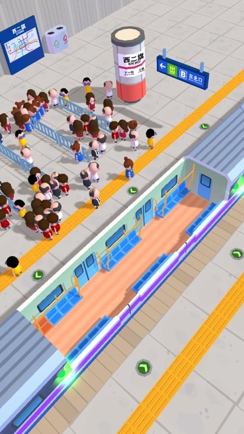 拥挤的地铁截图