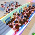 超载地铁模拟器