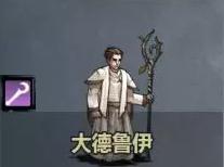 诸神皇冠百年骑士团大德鲁伊技能选择搭配攻略