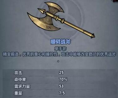 诸神皇冠百年骑士团狂战士转职与装备选择攻略