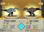 小小驯龙师恐龙繁育指南 小小驯龙师恐龙怎么繁育