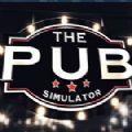 酒吧模拟器