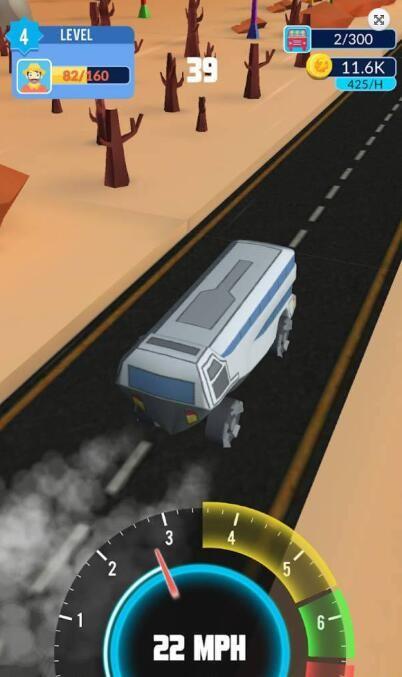 闪电巴士截图