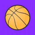 这就是投篮