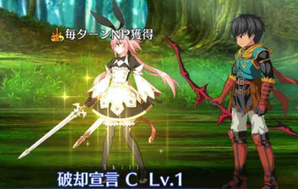 FGO兔女郎阿福领取攻略 FGO五星剑阶阿福强度分析