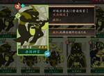 古今江湖奇想江湖刺客攻略 刺客最强卡组、神兵及套装推荐