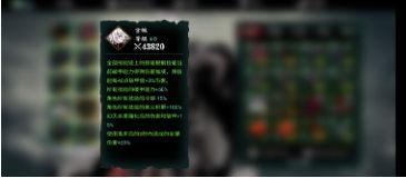 影之刃3铁公主无限控制流玩法介绍 影之刃3铁公主无限控制流攻略