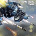 現代無人機空襲戰
