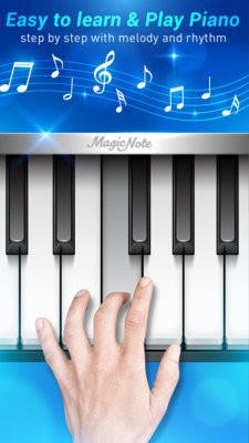 钢琴音色截图