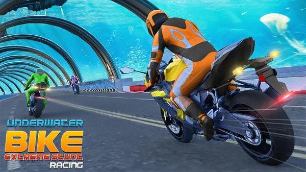 水下自行车模拟器截图