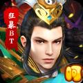 千斩传说之狂暴官网