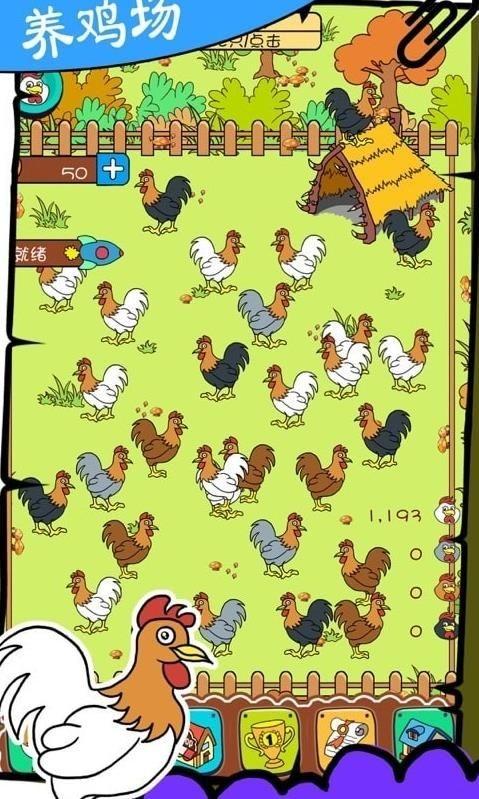 奇葩养鸡场手游截图