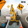 道路施工模擬器