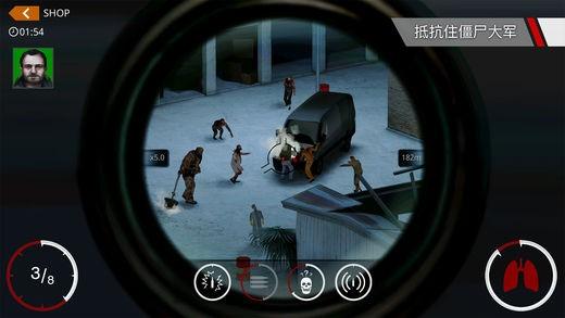 代号47狙击截图