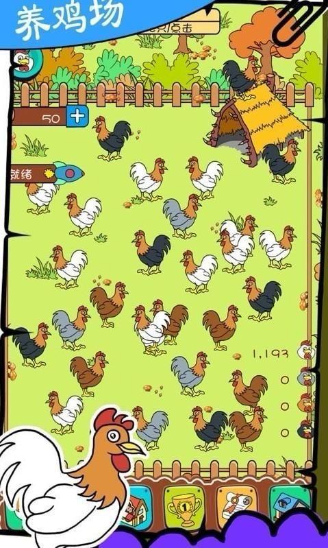 奇葩养鸡场游戏截图