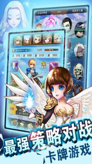 天使童话截图
