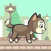 我的宠物奔跑