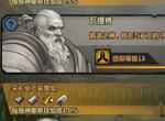 诸神皇冠百年骑士团节日活动攻略大全 节日功能玩法汇总