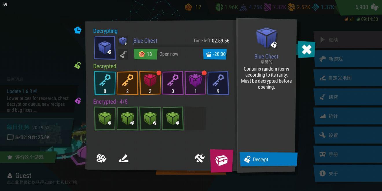 塔防模拟器新手攻略 各玩法技巧分享