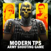 现代TPS陆军射击