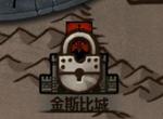 诸神皇冠百年骑士团血脉攻略大全 王血特征长相特点一览