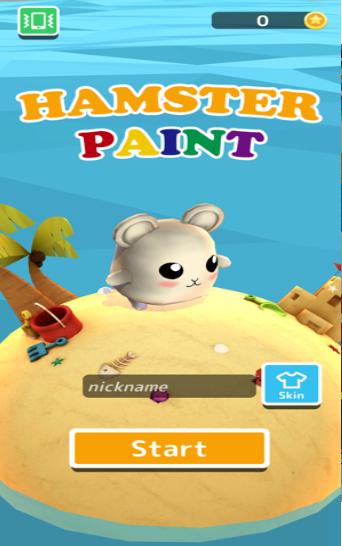 Hamster Paint截图