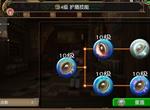 托拉姆物语手游剑坦评测 剑坦加点及武器选择