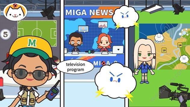 米加小镇电视节目截图