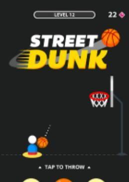 街道扣篮截图