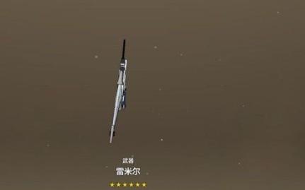 战双帕弥什六星武器抽取攻略 战双帕弥什抽武器方法推荐