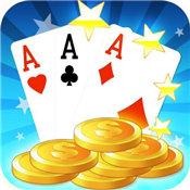 星扑克游戏