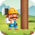 玩呗伐木工