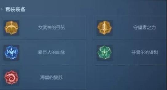 龙族幻想100级装备套装获得方法 龙族幻想100级装备套装属性介绍