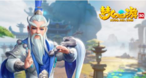 梦幻西游三维版活动副本阵容推荐 梦幻西游三维版五人队阵容攻略