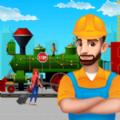 火车建造与工艺