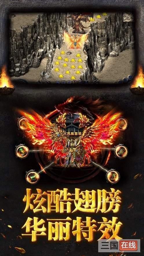 玉剑尊神器截图