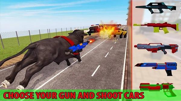 飞行公牛城市射击截图