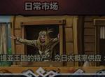 诸神皇冠百年骑士团酒馆招募攻略分享 酒馆怎么招募最划算