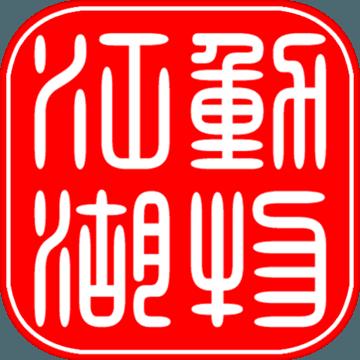动物江湖支线任务怎么做动物江湖支线任务奖励详解
