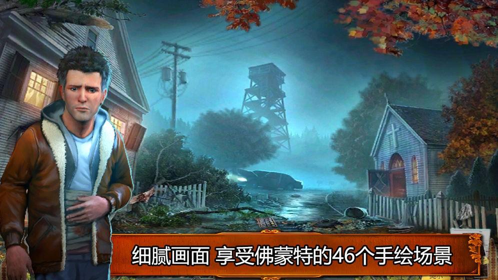 烏鴉森林之謎1楓葉溪幽靈截圖