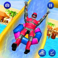 机器人水上冒险